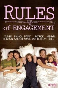 Le regole dell'amore